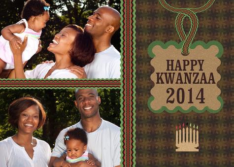 Kwanzaa Cards, Kwanzaa Double Twist Design