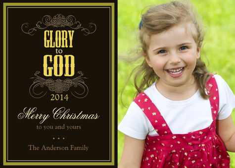 Personalized Holiday Cards, Modern Glory Design