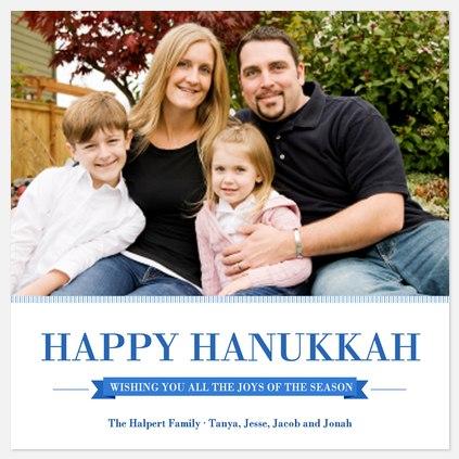 Pinstripe Hanukkah Hanukkah Photo Cards