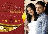 Diwali Family Diya