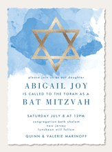 bat mitzvah invitations simply to impress